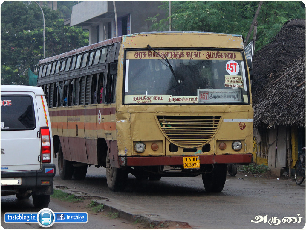 Kumbakonam Nagar 1 Depot A57 Kumbakonam - Thiruvaikavur