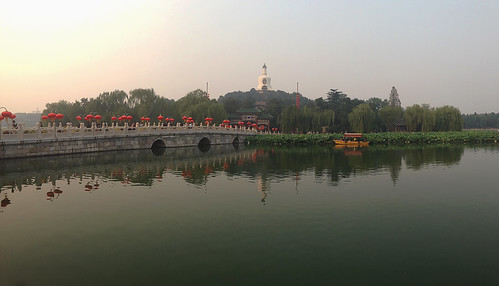 Beihai Park (iPhone5)