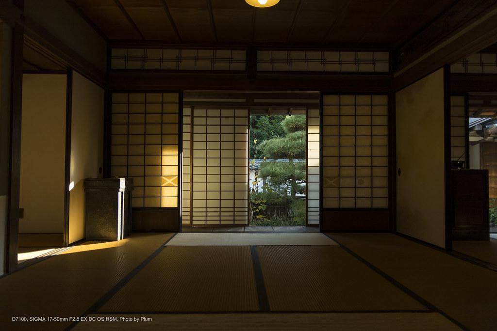 Tokoname Yakimono Sanpomichi-21