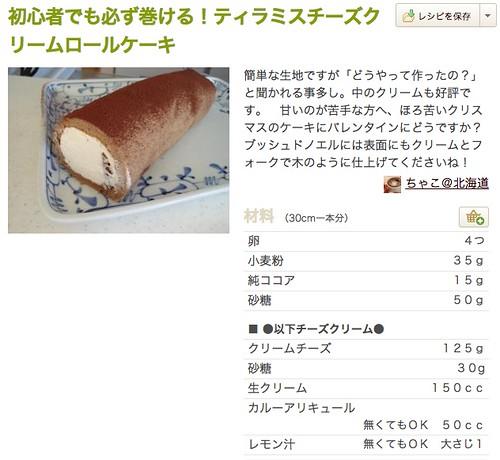 mac_ss 2014-12-20 11.44.31
