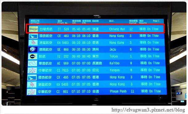 泰國-清邁-台灣虎航-華航-廉價航空-LCC-虎寶虎妞-紅眼航班-Kevin彩妝-EROS-金瓜米粉-懷舊排骨飯-台式魯肉飯-新加坡-A320機隊-4-1-34320-1