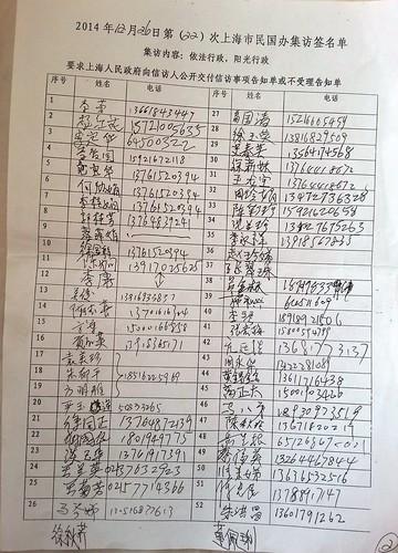 20141226-22大集访-17