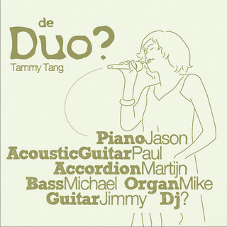 Tammy Tang - de Duo cover