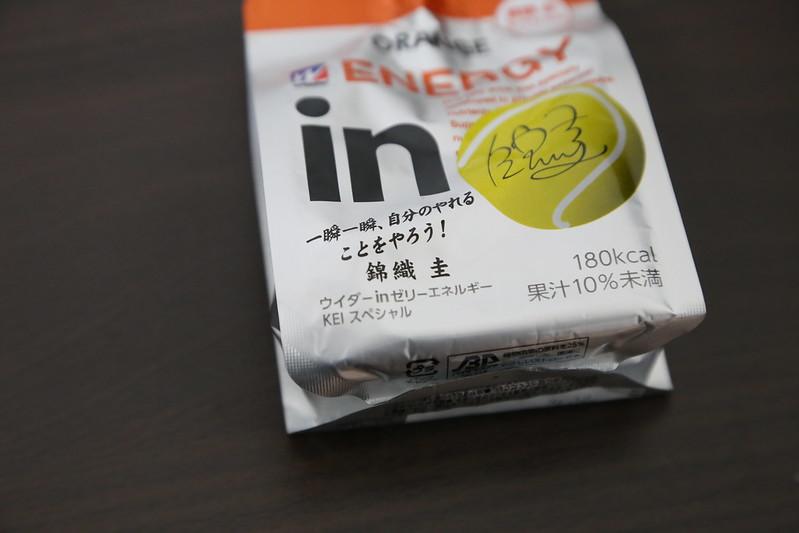 IMG_5747