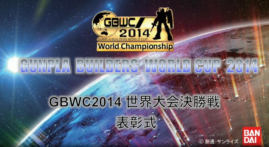 GBWC2014-Final_02