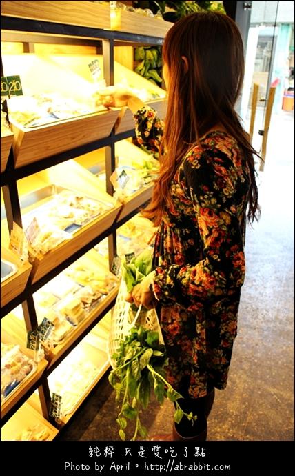 16115174729 ed41970a86 o - [台中]Veges M 饗蔬職人--健康取向的蔬菜滷味來囉!素食者請進@西區 勤美