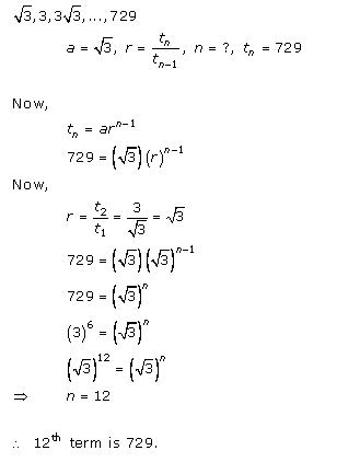 RD-Sharma-class-11-Solutions-Chapter-20-geometric-Progressions-Ex-20.1-Q-6-ii