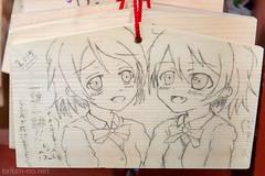 神田明神_絵馬_20150103-DSC_5876