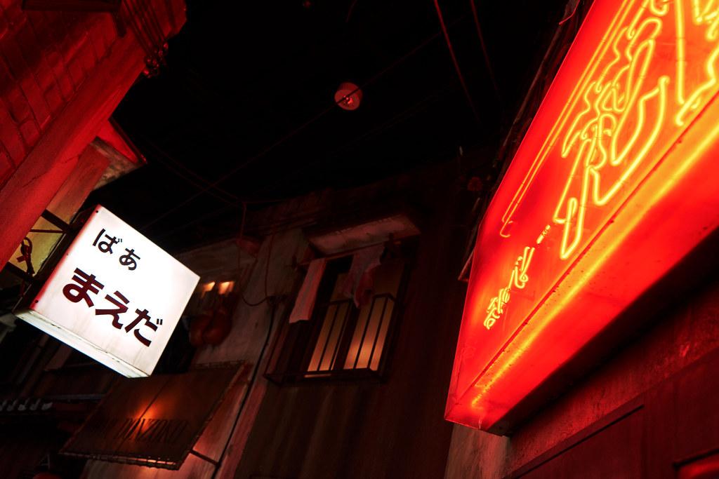 A7II - Shin-Yokohama Ramen Museum