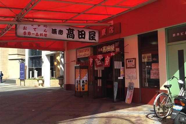 20160502高田屋京店