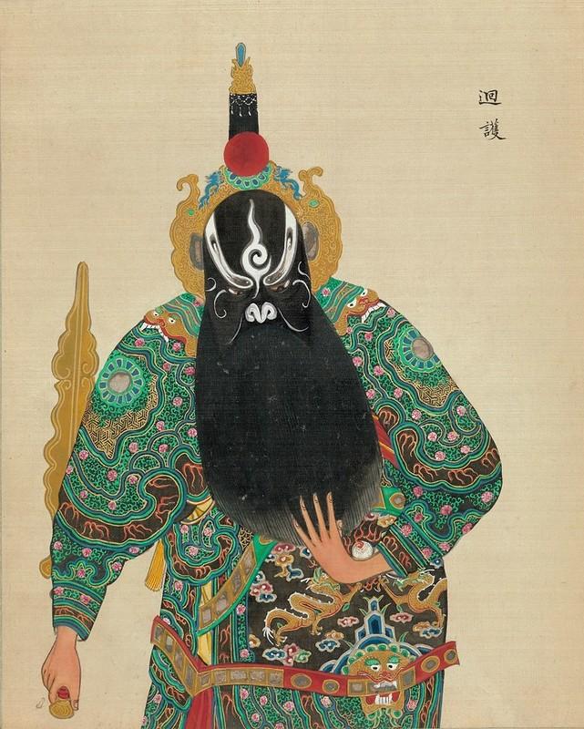 Chinese Opera figure e