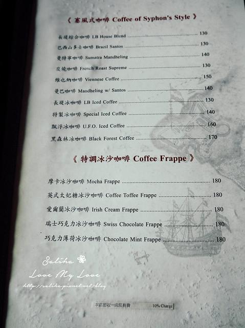 淡水長堤下午茶 (30)