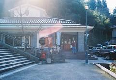 Yuwaku Onsen, Kanazawa