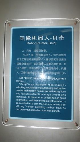 Chengdu-Teil-3-066