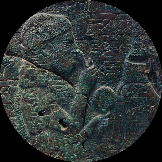 Mirrors Discs And Other Things Of Ancient Mesopotamia Art Mirrors Art
