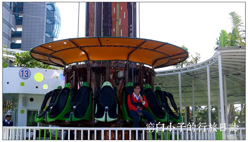兒童新樂園 18