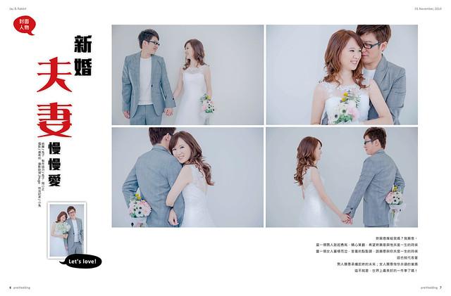 婚紗雜誌4