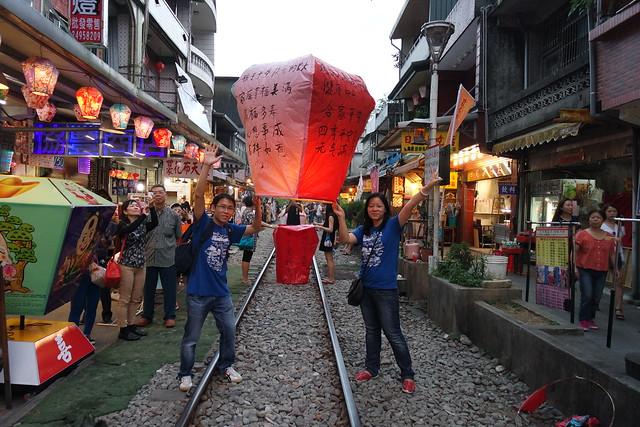 Shi Fen Old Street (十分老街) Lantern