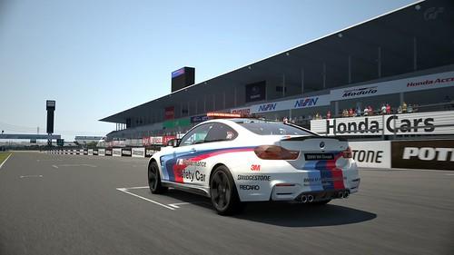 Suzuka Circuit 2014