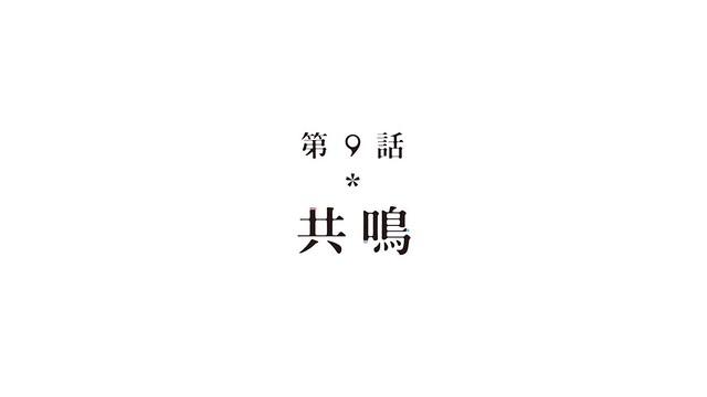 KimiUso ep 9 - image 35