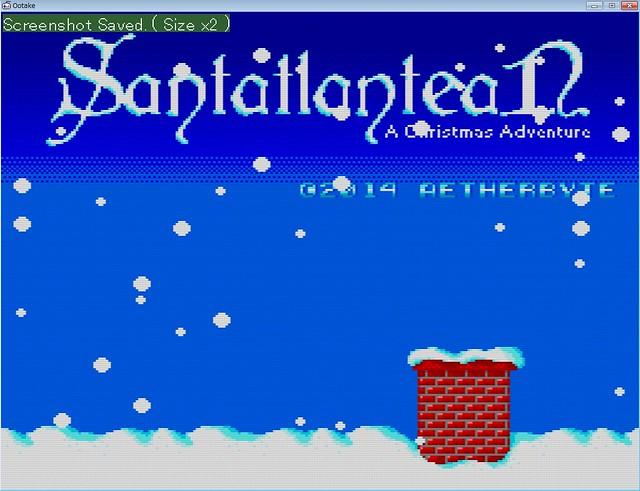SANTATLANTEAN for TurboGrafx-16 / PC Engine screenshot