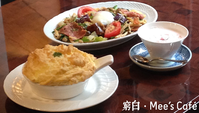 Mee's Cafe 03