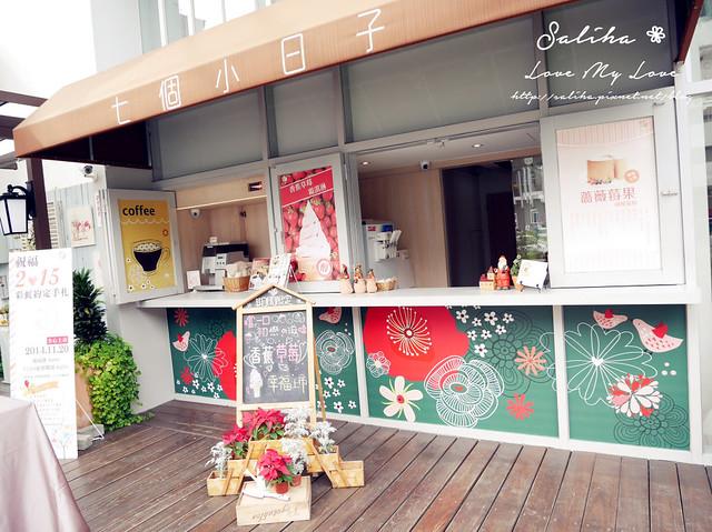 台中下午茶多人聚會包場場地推薦七個小日子 (3)