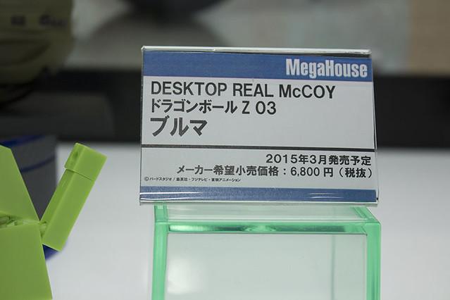 【官圖更新】MegaHouse DESKTOP REAL McCOY 七龍珠Z 布馬