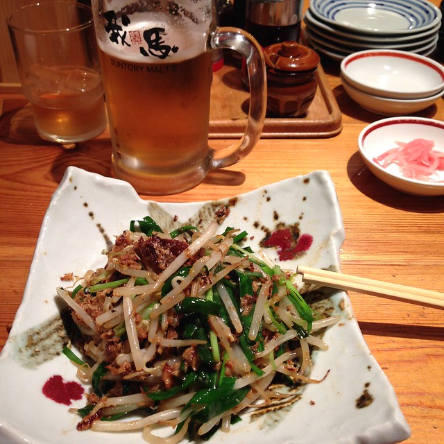 Moyashi - Gaba