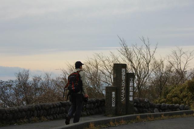 2014-03-31_00423_伊豆稜線トレイル.jpg