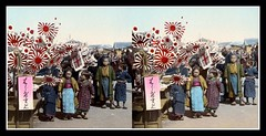 JAPANESE KIDS AND RISING-SUN FLAGS in 1904 -- Crop Extracted from a T. ENAMI Stereoview by Okinawa Soba (Rob)