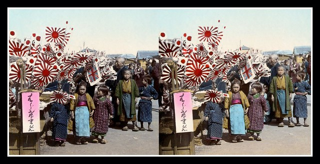 JAPANESE KIDS AND RISING-SUN FLAGS in 1904 -- Crop Extracted from a T. ENAMI Stereoview