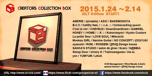 Creators Collection Box
