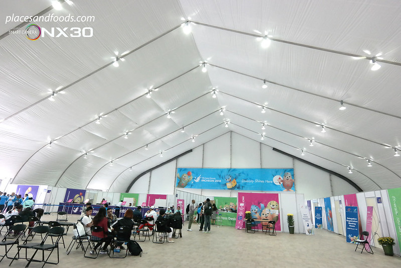 samsung incheon athletes village resting hall