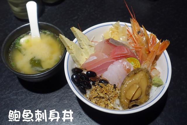 台中美食(三次魚屋)-24
