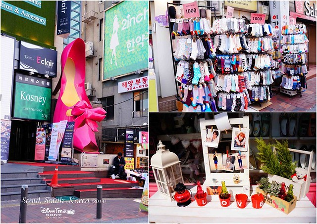 The Day I Wandered Alone in Seoul