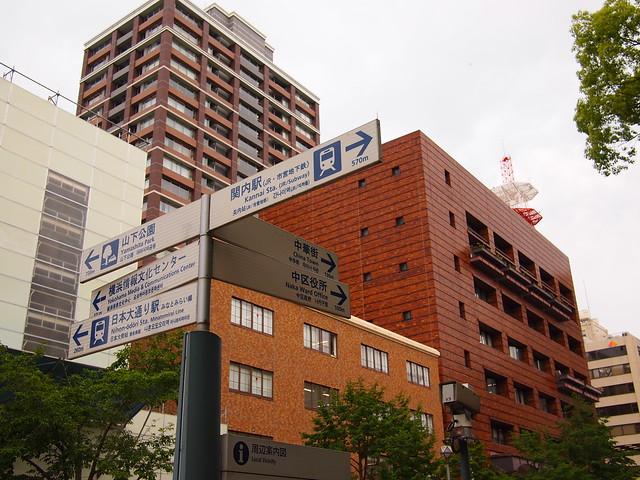 2016.5.20 横浜