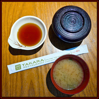 photo - Miso Soup, Takara Restaurant