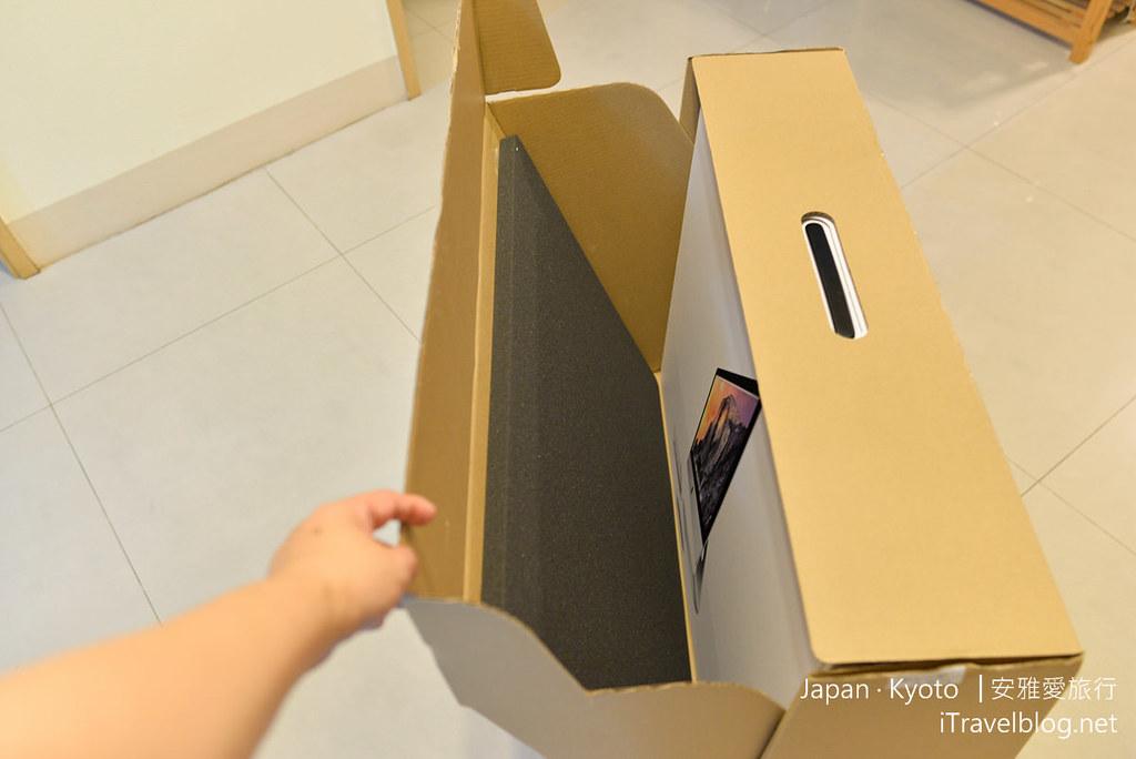 Apple iMac with 5K Retina display (27-inch) 45