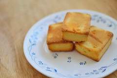 Taiwan Pineapple Pastry 台湾咸蛋凤梨酥