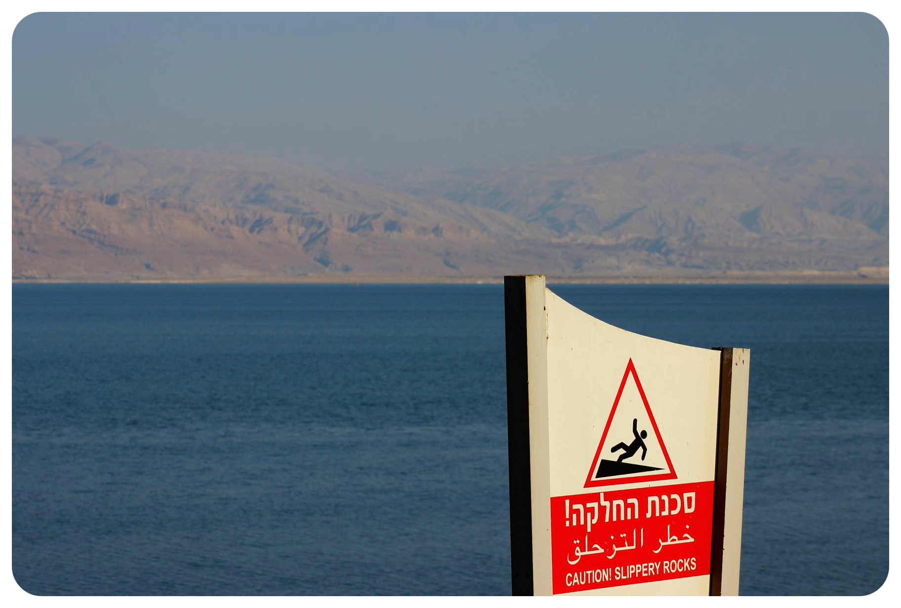 dead sea warning sign