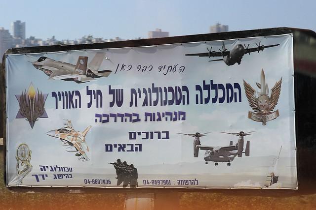 Haifa Base sign