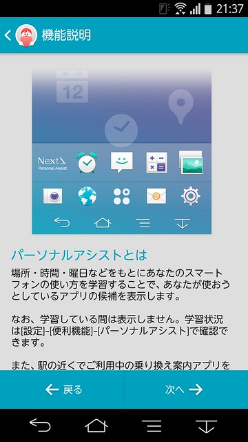 Screenshot_2014-11-19-21-37-43