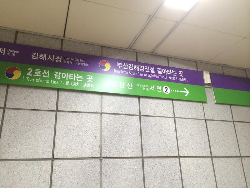 地下鉄標識