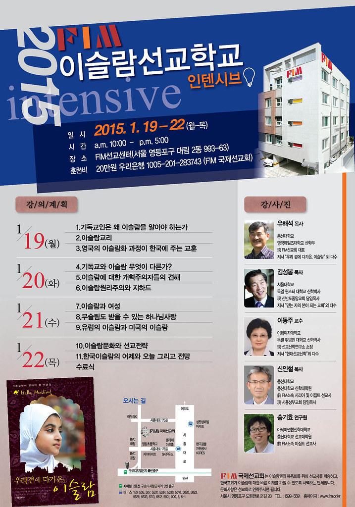 포스터 최종_수정