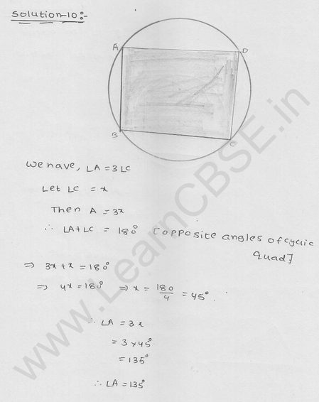 RD Sharma Class 9 solutions Chapter 16 Circles Ex 16.5 6