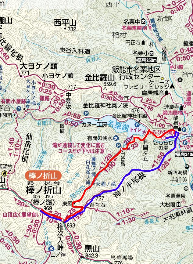 棒ノ折山地図