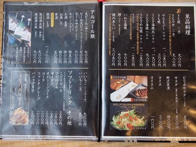 2014.8.31 観光荘