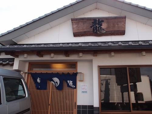 ryuobamachanpon006