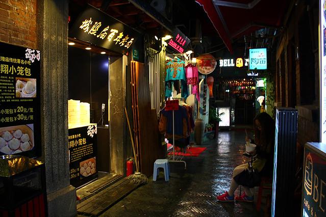 Tianzifang - Shanghai